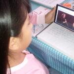 ⭐ El Proyecto Quality Kids.