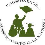 Las Misiones Culturales: ¿Un servicio educativo en agonía?